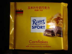 Ritter SPORT Made in Germany